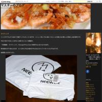 マスターのブログ