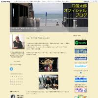 40代ひとり暮らしが日本を滅ぼす? - 口笛太郎の「音楽とギターだけじゃないよ」