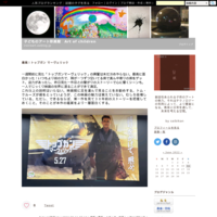動き出すストーリー3(動画編) - 子どものアート彩美館 Art of children