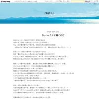 木製模型薬師寺東塔完成写真(8月14日竣工) - OuiOui