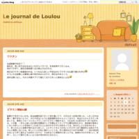 ジェルボールはコスパがいい - Le journal de Loulou