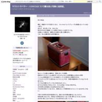 PATH - マウストラベラー:CONTAX T3で綴る旅と写真と徒然記。