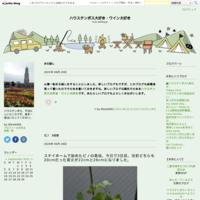 さざんか【ホテルオークラ神戸】 - ハウステンボス大好き・ワイン大好き