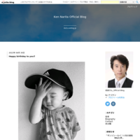 28 - Ken Narita ~nariken's way~