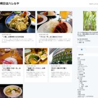 2018夏ハノイの旅「Quan Com Pho」の晩ご飯と念願のビアホイ - 明日はハレルヤ