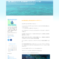 7月5日マンツーマン・マクロダイブ - 沖縄・恩納村のダイビング・青の洞窟体験ダイビング・スノーケルご紹介