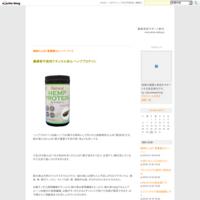 酵素ドリンク無農薬  高品質ファスティングプレミアム - 健康美容サポート案内