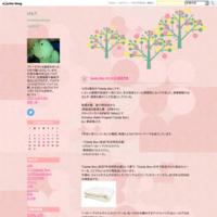 Candy Box 19/09/18 放送予告 - けろグ