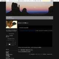 ワイドFM増加中 - BCL再入門