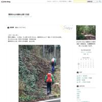 ◆2017年度山登り一覧◆ - 関西の山の週末山登り日記