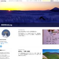 平ケ倉沼・千沼ケ原・乳頭山・滝ノ上温泉ルート - 888WebLog