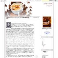 私の10冊(2020年に読んだ本の中から) - 晴読雨読ときどき韓国語