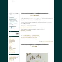 ホームページ統合のお知らせ - Accessoryの飾り棚 by Chiharu Kiyokawa & LETTRE D'AMOUR