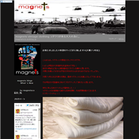 今からが一番存在感を発揮する! (T.W.神戸店) - magnets vintage clothing コダワリがある大人の為に。