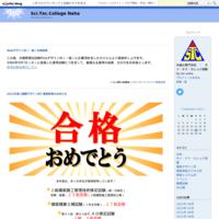 【中止】9月21日(土)オープンスクール - Sci.Tec.College Naha