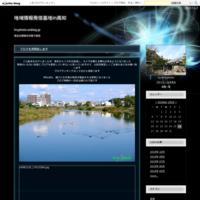 緑爽やか - 地域情報発信基地in高知