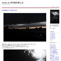kaléidoscope dans mes yeux2018駅周辺#48 - Yoshi-A の写真の楽しみ