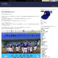 OP戦結果 vs 京浜野球倶楽部 - 全大宮野球団