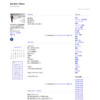 キセキ - Kachio's Diary