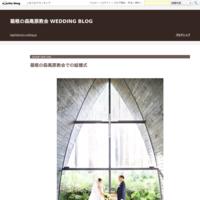 デニムを取り入れて・・・ - 箱根の森高原教会  WEDDING BLOG