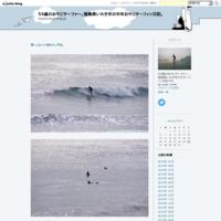 朝一...坊主 - アラ60歳のオヤジサーファー。福島県いわき市のサーフィン日記。