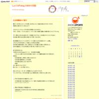 日本酒講座のご紹介 - しょくスポ blog ひまわり日記