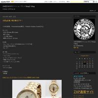 7月2日まで延長! - ZAP[ストリートカルチャーファッションのセレクトショップ]のBlog