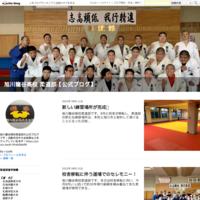 高体連全道大会の日程連絡 - 旭川龍谷高校 柔道部