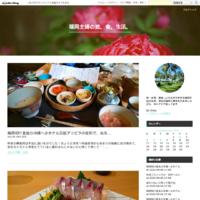 博多阪急の北海道展へ♪ - 福岡主婦の旅。食。生活。