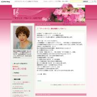 FMC 3/24練習報告 - 「あじさいの会」オフィス・バルーン公式ブログ