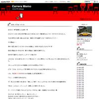 911Cooled - Carrera Memo