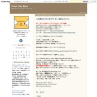 愛犬の為の整体教室について(お知らせ) - Scent Line Blog