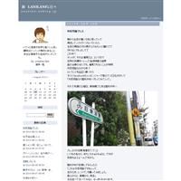 チュクチューン♪東京ラブストーリー、再放送のお知らせ - 新 LANILANIな日々
