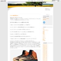 有料サービス(ネット関連)まとめ - 週刊サトワー