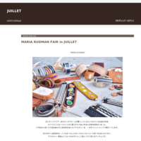 JUILLET×ARCH 函館 2018.3.31(sat)-4.2(mon) - JUILLET