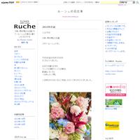 2013年 ソウル旅行のまとめ - ルーシュの花仕事