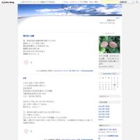 楽しいバタバタ - 黄昏日記