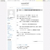 首相改憲発言と憲法社説 1 - ywatariのブログ