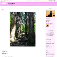 快感 - ケイドラ通信2