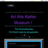 Art1---Laxim - Art Aile Atelier Museum