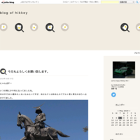 MHXX体験版 - blog of hikkey