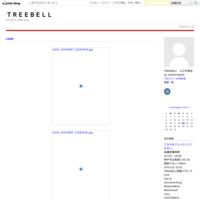 vm - TREEBELL
