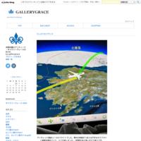 NICE 2 - GALLERY GRACE ギャラリーグレース BLOG