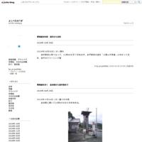 中山道軽井沢から御代田を歩く - よしべえのブログ
