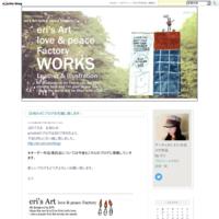 【納品days+】キーリングminiキーケース - eri's Art love & peace Factory