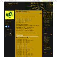 ル・タンのレンタルスペース☆応援プラン - Le TEMPS∞ル・タン