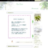 11月オフ会 - Ever green