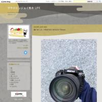 PENTAX 100周年ミーティングの福岡会場に行ってきました! - ザキのエンジョイ熊本  LIFE