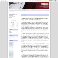 広報戦略ブログ