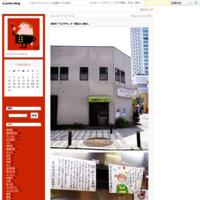 北久里浜『ごはん処 みんた食堂』の「夏季限定メニュー/盛岡冷麺」を食べた - ペリログ